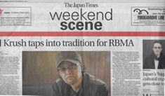 THE JAPAN TIMES表紙